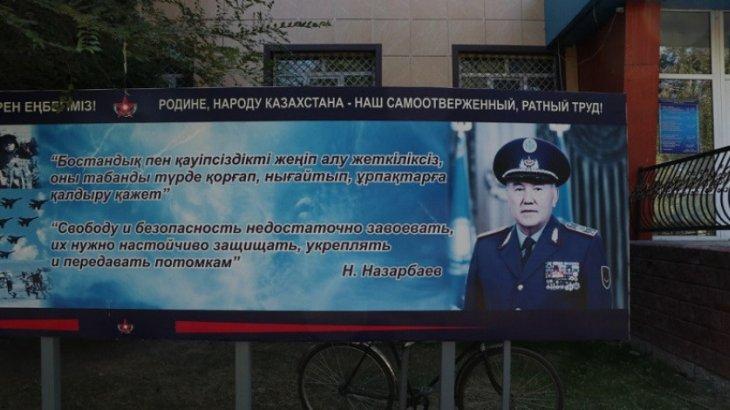 Тағы да Назарбаевтың суреті: оны алып тастау үшін Қорғаныс министрлігі ақша аудармаған
