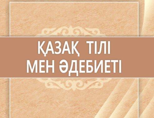 «Қазақ тіліне қастандық бұл»: Мұхтар Тайжан Сағадиевке заң алдында жауап беретінін ескертті