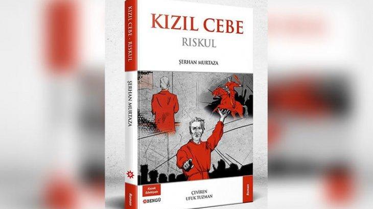 «Қызыл жебе» романының бірінші кітабы түрік тілінде жарық көрді