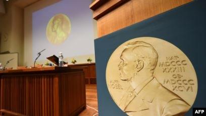 Швед академиясы әдебиет бойынша Нобель сыйлығының иегерлерін анықтады