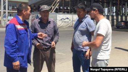 Алматыда жалақыларын ала алмаған жұмысшылар биліктен көмек сұрады