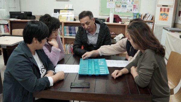 Оңтүстік Кореяда тоғызқұмалақтан үйірме ашылды