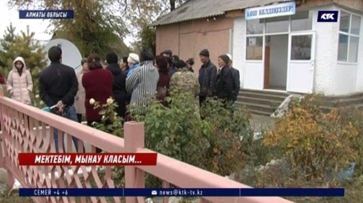 Алматы облысында оқушылар 4 бөлмелі мектепте білім алып жатыр