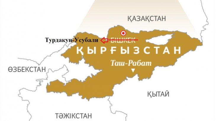 Қырғызстан астанасының атауы «Турдакун-Усубали» болып өзгеруі мүмкін