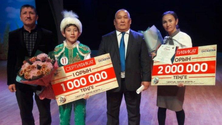 «Қобыланды батыр» жырын жаттаған түркістандық оқушы 1 млн теңгеге ие болды