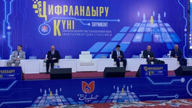 «Smart Shymkent даму» форумы өтуде