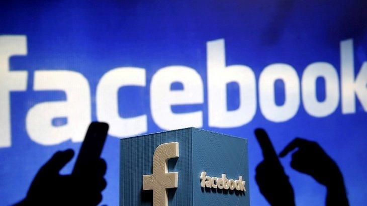 Facebook-тағы жазбасы үшін елорда тұрғыны сотқа тартылды