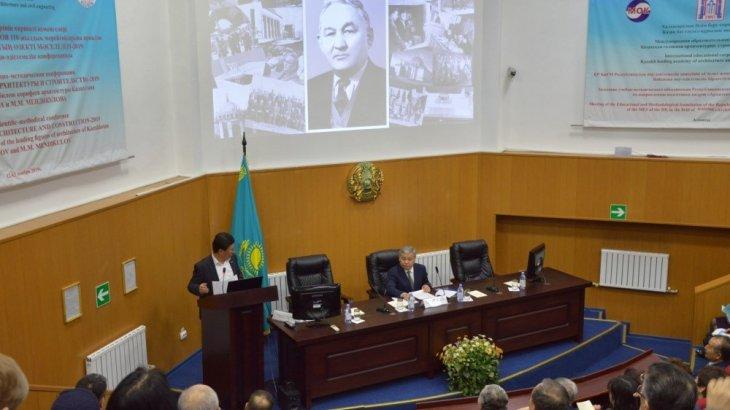 Алматының Тұңғыш Бас архитекторына арналғаш кеш өтті