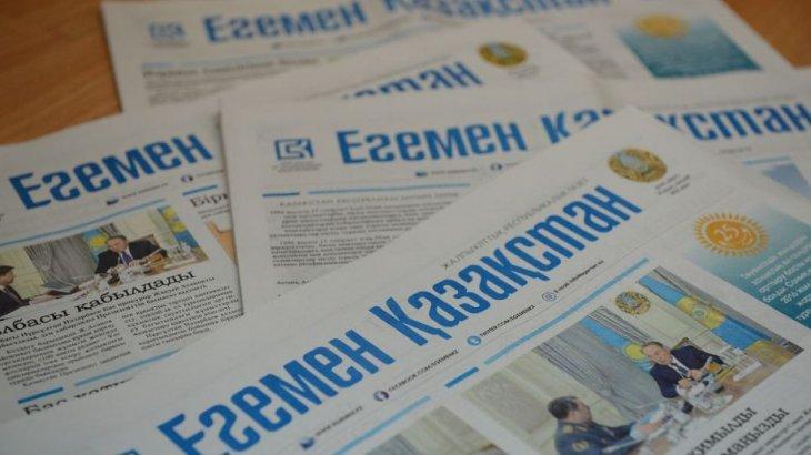Алматыда «Egemen Qazaqstan»-ның 100 жылдығын атап өтті
