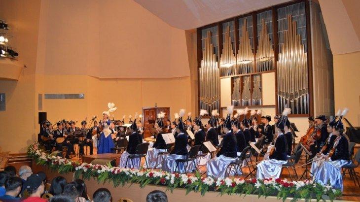 Алматыдағы қазақтың тұңғыш ұлттық консерваториясына 75 жыл толды