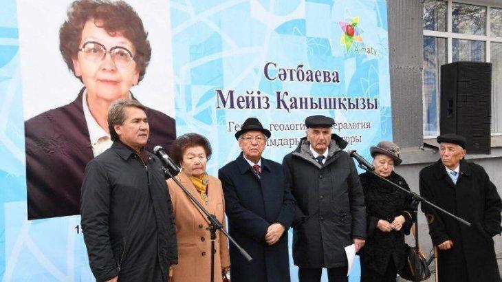 Алматыда Мейіз Сәтбаеваға мемориалдық тақта орнатылды