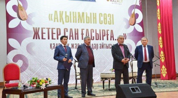 Оразалы Досбосыновқа арналған қалалық айтыс өтті
