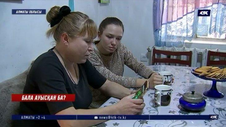 Алматылық отбасы перзентханадағылардан «сәбиді ауыстырып жіберген» деп күдіктенеді