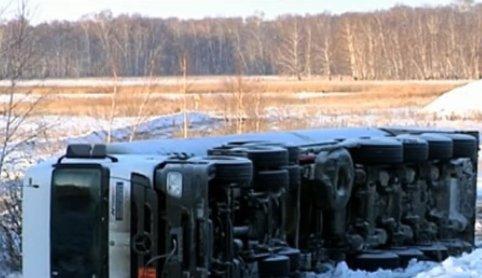 Солтүстік Қазақстан облысында қауіпті метан газы тиелген көлік аударылды
