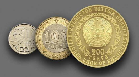 Биыл 200 теңгелік монета айналымға шығады