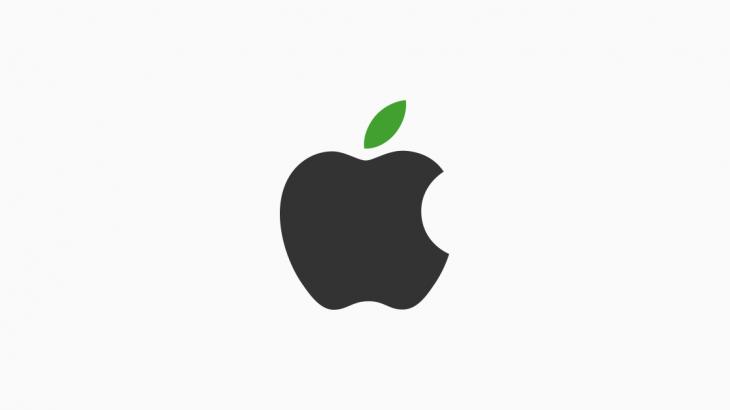 Apple компаниясының акциясы 300 доллардан асып түсті