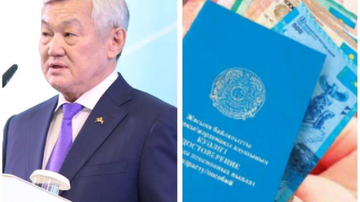 «Барлығына 20 мың теңгеден төлеу деген дұрыс емес» - Бердібек Сапарбаев