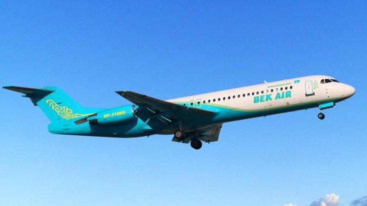 «Bek Air компаниясы заңға сәйкес жолаушыларға билеттің құнын толық қайтарып беруге міндетті» - IATA