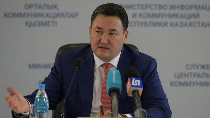 «Павлодар облысының әкімі парамен ұсталды»: желіде желдей ескен бұл ақпарат әлі нақтыланған жоқ