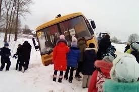 Картинки по запросу «Ешкім оларды мектептен қуып шыққан жоқ»: күн суықта балаларды автобусқа кіргізбей қойған (ВИДЕО)