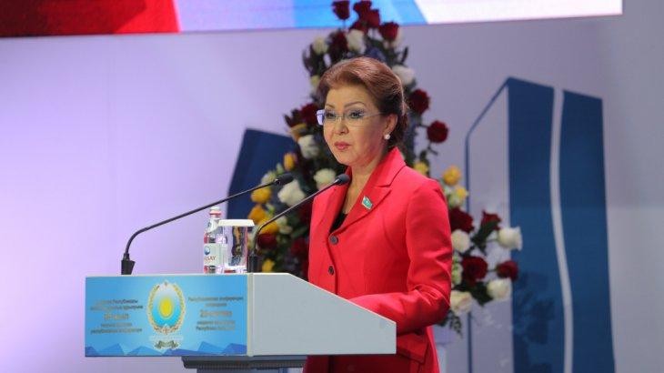 Дариға Назарбаева маңызды мәлімдеме жасады