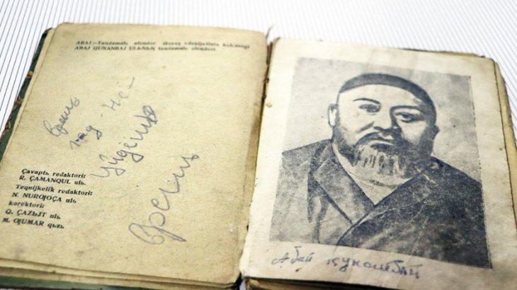 84 жыл бұрын шыққан Абайдың кітабы табылды