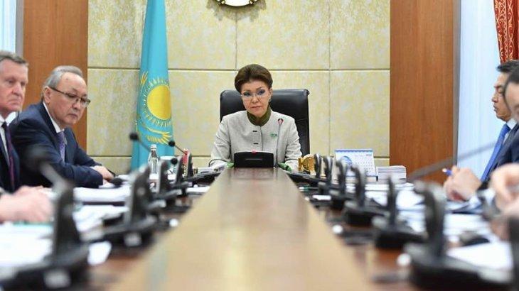 «Бәріміз де адамбыз» - Дариға Назарбаева