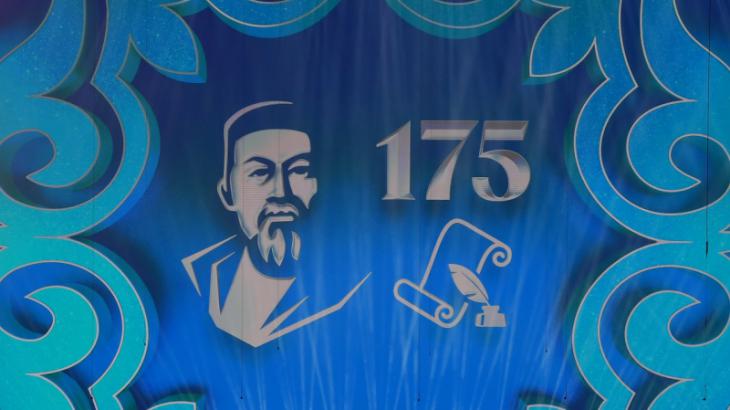 Абайдың 175 жылдығына орай түсірілетін телехикая актерлеріне кастинг жарияланды