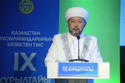 Қазақстанның Бас мүфтиі ауысты