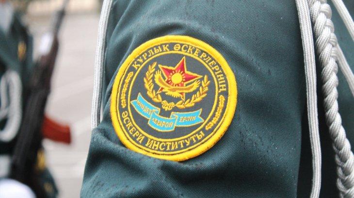 Алматыда әскери институттың курсанты қаза болды