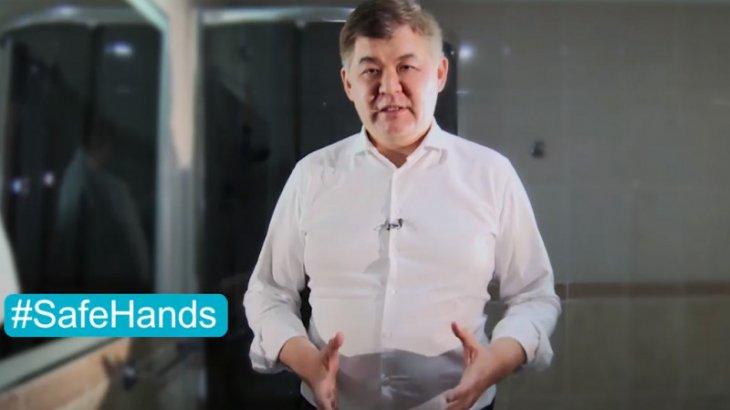 Халықаралық эстафета: Біртанов үш тілде еркін сөйлеп, қолды дұрыс жуу тәсілін көрсетті (ВИДЕО)