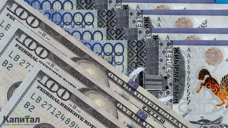Доллар 452 теңгеден сатылып жатыр