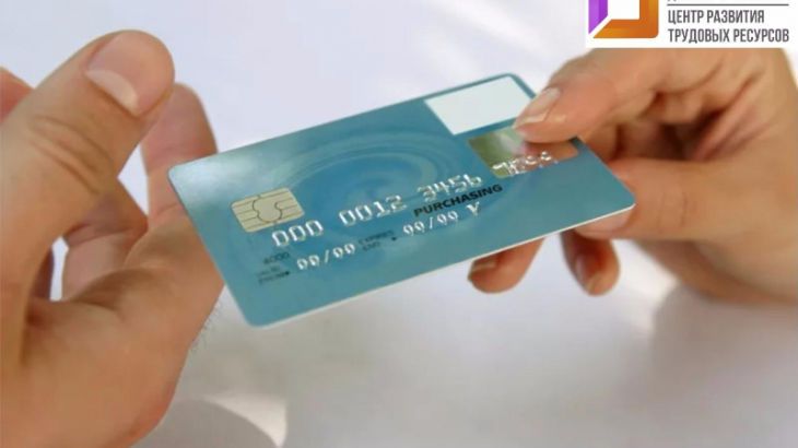 Халыққа тегін әмбебап ID-карталар таратылмақ