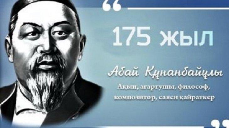 Қызылордалық корей қызы Абайдың 200-ге жуық өлеңі мен бір поэмасын жатқа біледі