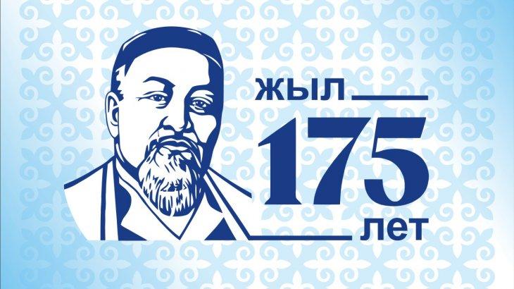 Абай-175: Академиялық тазалық» туралы тәрбиелік сағаттар өтті