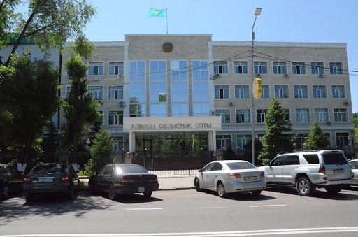«Сот істерін қарау мейлінше кейінге шегеріледі» - Алматы облыстық соты