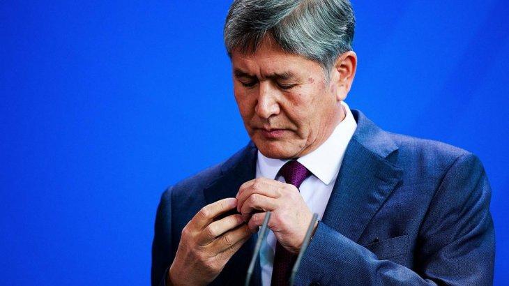 Алмазбек Атамбаевқа қатысты сот үкімі шықты