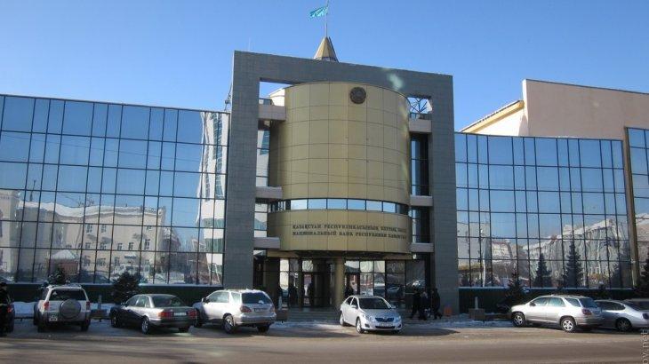 Президент Ұлттық банк төрағасының жаңа орынбасарын тағайындады