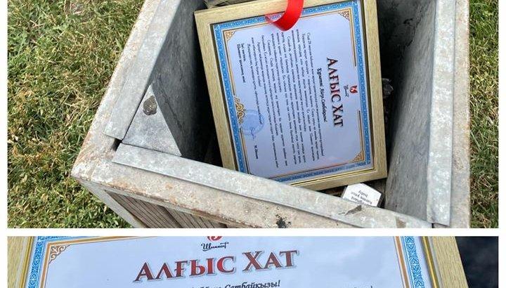 Белгілі заңгер Шымкент қаласы әкімінің  Алғыс хатын қоқысқа тастады