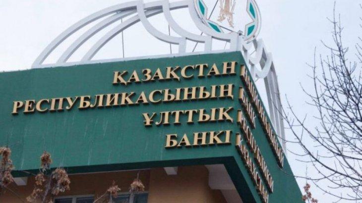 Ұлттық банк Алматыдан Нұр-Сұлтанға көшті