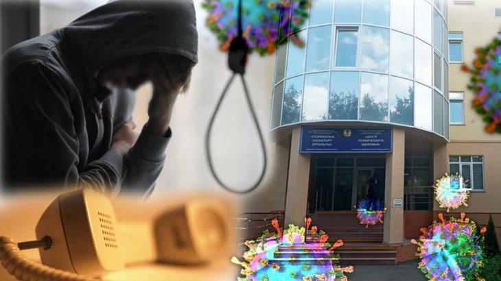 «Психпін»: карантин басталғалы суицид жасамақ болғандардың саны күрт артқан