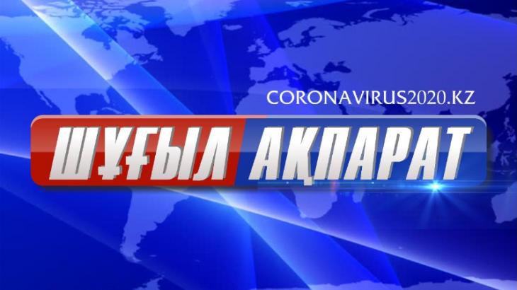 Елімізде коронавирусқа шалдыққандардың саны 50 мыңнан асты