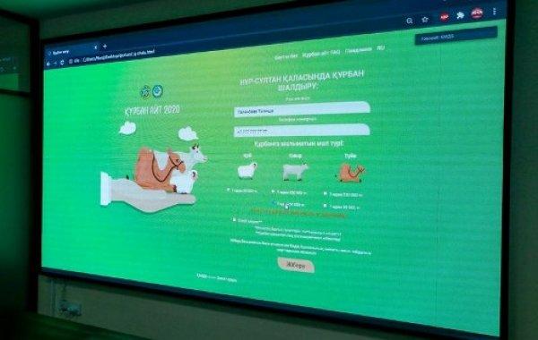 Qurban2020.muftyat.kz: ҚМДБ құрбандық шалуға онлайн тапсырыс беретін сайт ашпақ