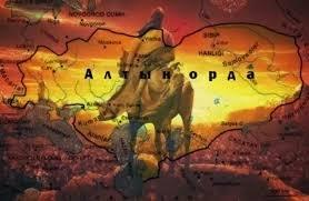 «Алтын Орда хандары» тарихымызды танытатын кітап