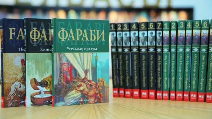 «Ұстаздың оралуы» романы Әл-Фарабидің ғибратты өмірінен