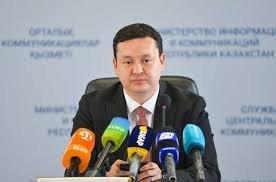 Алексей Цой орынбасарының ұсталуына қатысты пікір білдірді