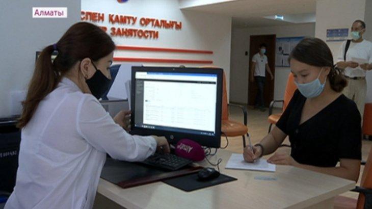 Жұмыспен қамту 2020: Алматыда 8 мыңнан астам адам еңбек етуде