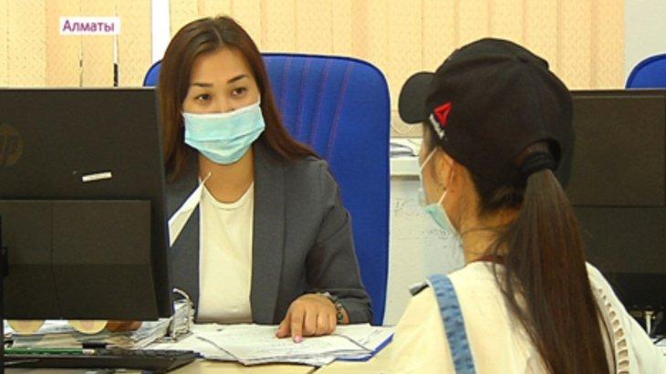 Алматының жұмыспен қамту орталығы тегін оқыту курстарын бастады