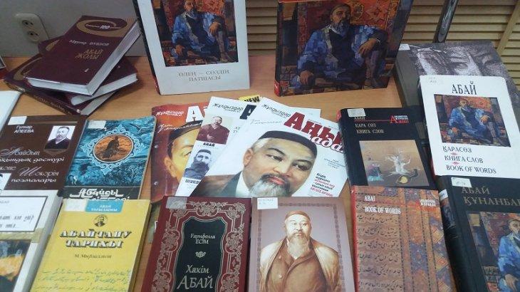 Абай шығармаларын насихаттаған кітап көрмесі