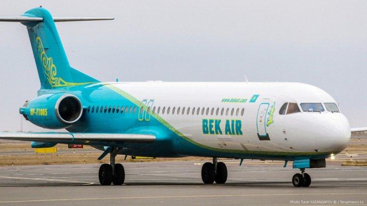«Bek Air»-ден ұшақ билетінің ақшасын қайтаруды талап етушілер көбейді